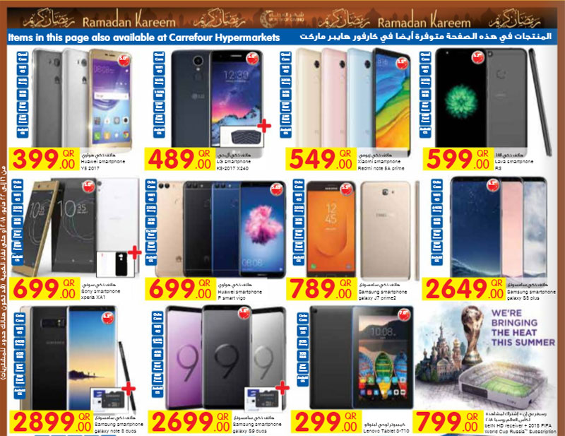 Carrefour More Ramadan Offers Until 22-05-2018