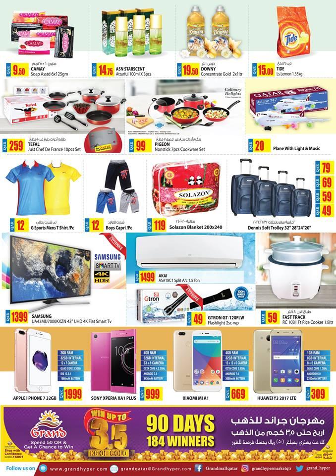 Grandmall Qatar Weekend Sale Until 25-05-2018