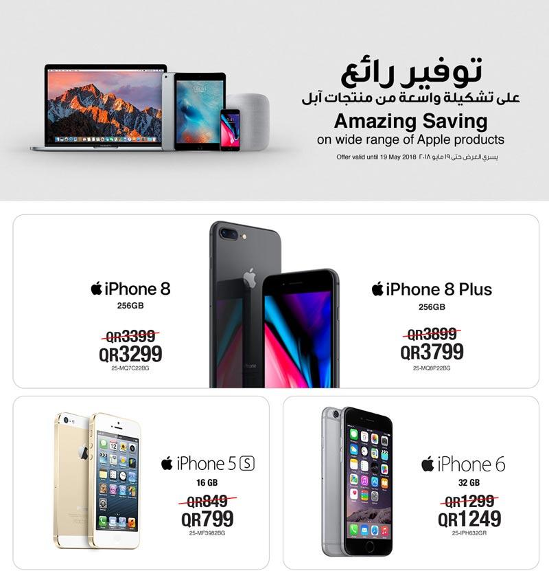 IPHONE 7 PLUS 64GB PRICE IN QATAR JARIR BOOKSTORE - Sony