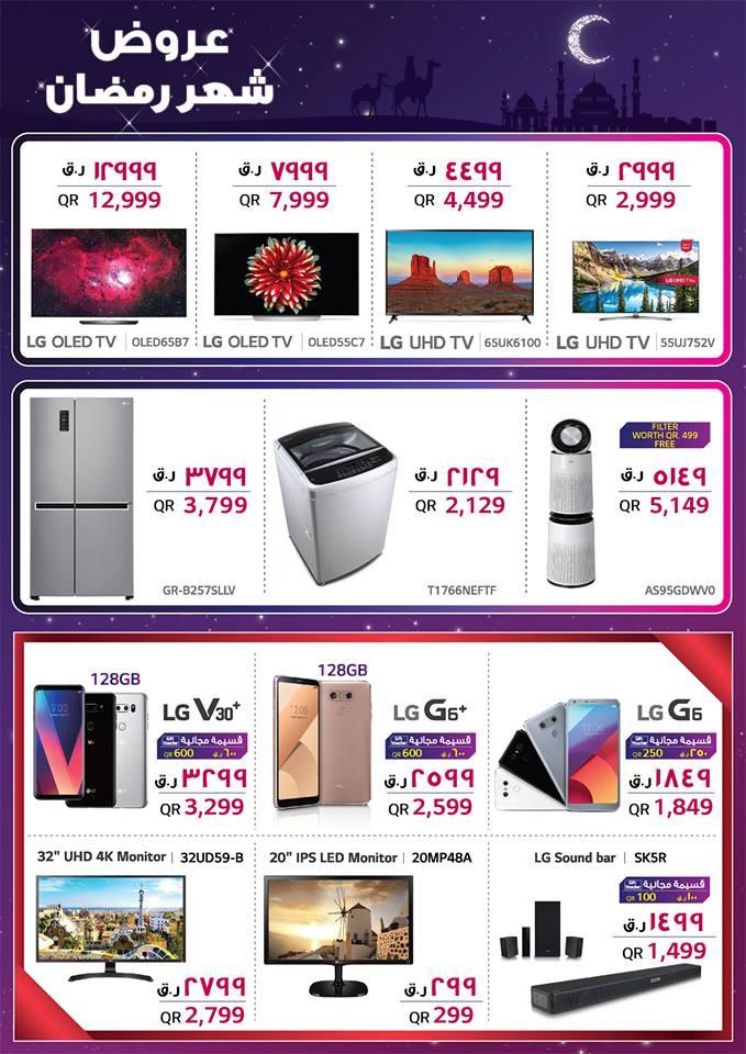 Jumbo Electronics Mall of Qatar Offers Until 05-06-2018