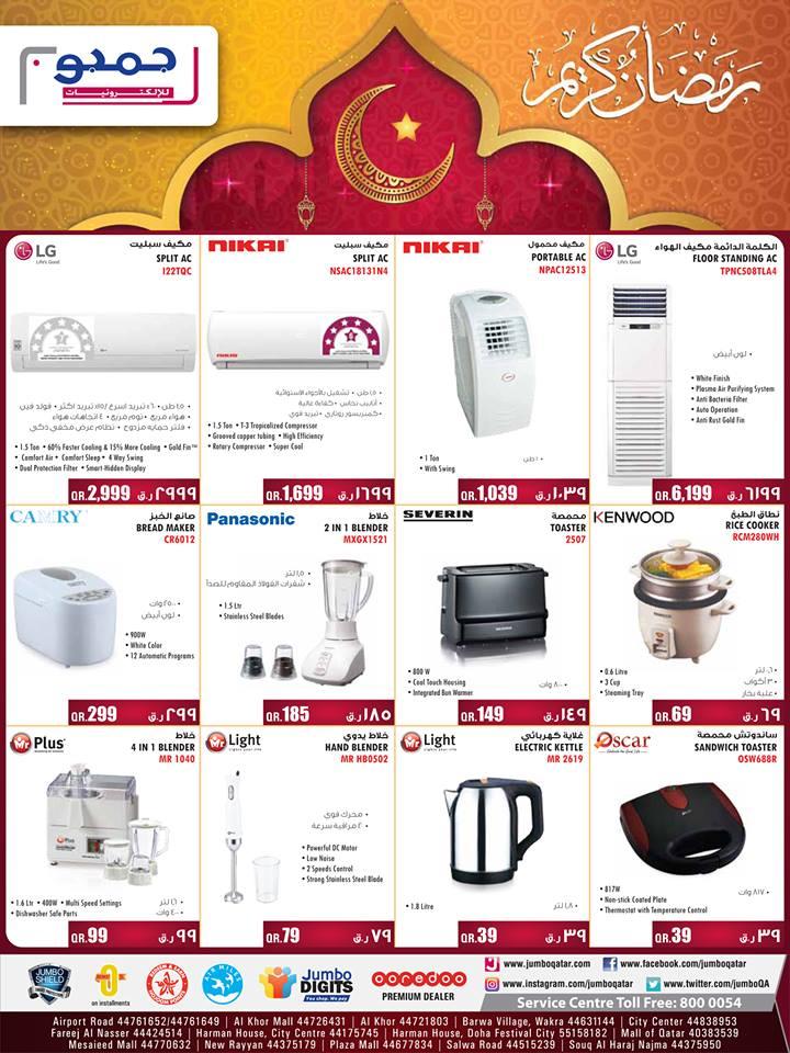 Jumbo Electronics Ramadan Offers Until 05-06-2018