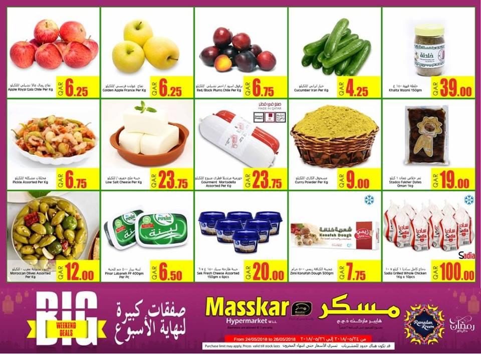 Masskar Hypermarket Weekend Offers 26-05-2018