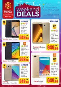 samsung j7 pro price qatar