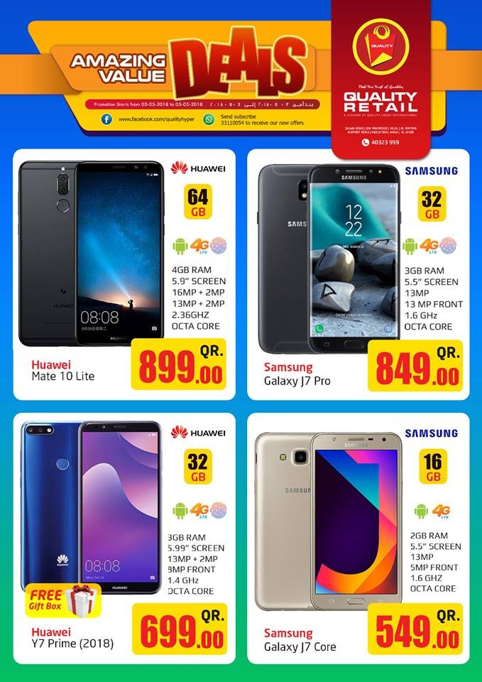 Quality Hypermarket Weekend Offers Until 05-05-2018