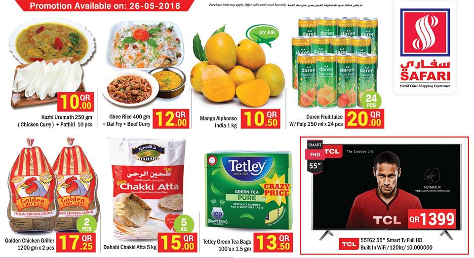 Safari Hypermarket Deal of the Day 26-05-2018
