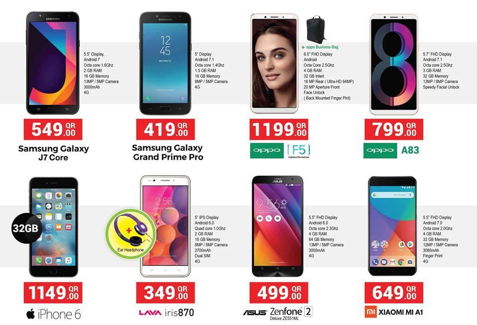 Safari Hypermarket Mobile Offers 05-05-2018 | Best Qatar Sale