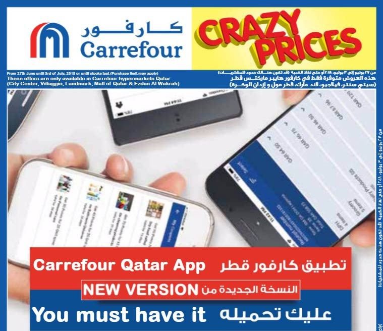 Carrefour Crazy Weekend Prices 27-06 to 03-07-2018 | Best
