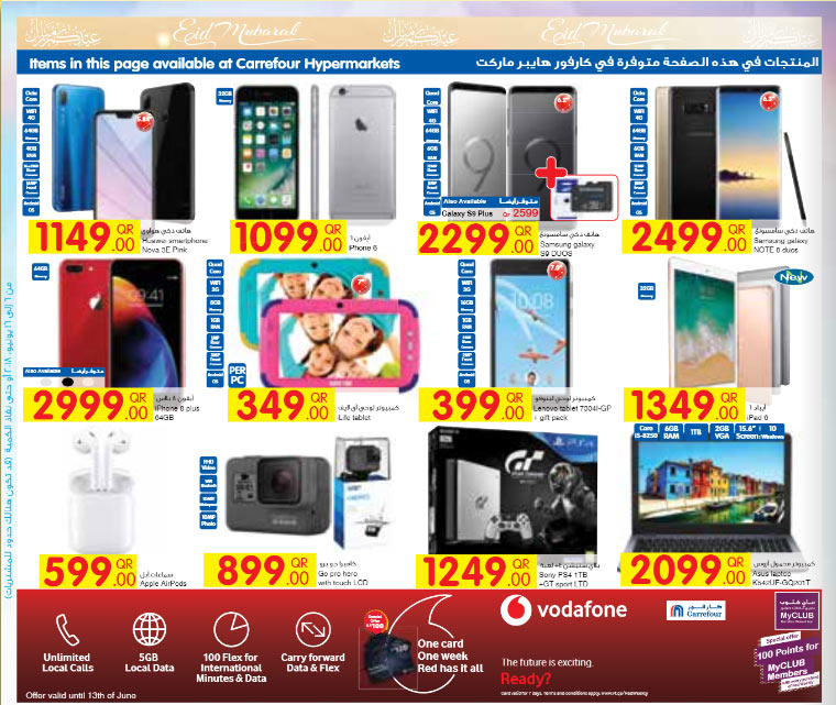 Carrefour New Weekly Offers 06-06-2018 to 16-06-2018