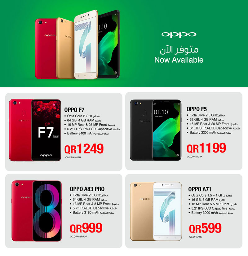 Jarir Bookstore Oppo Mobile Offers 05-06-2018