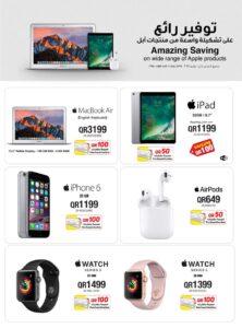 iphone 6 price in jarir bookstore qatar