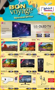 led tv sale in jumbo electronics qatar