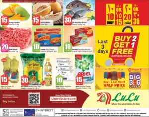weekend offers in lulu hypermarket qatar