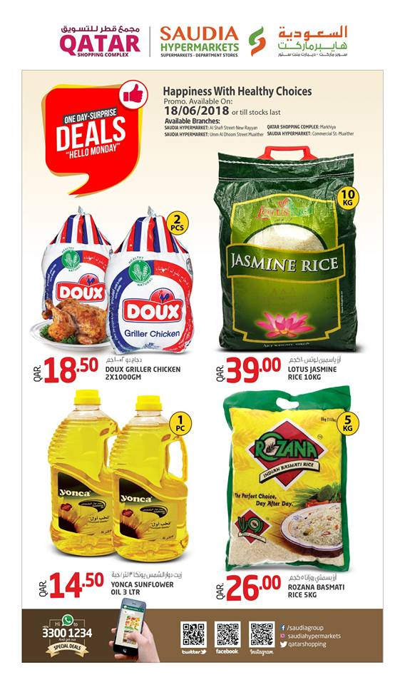 Saudia Hypermarket Deal of the Day 18-06-2018