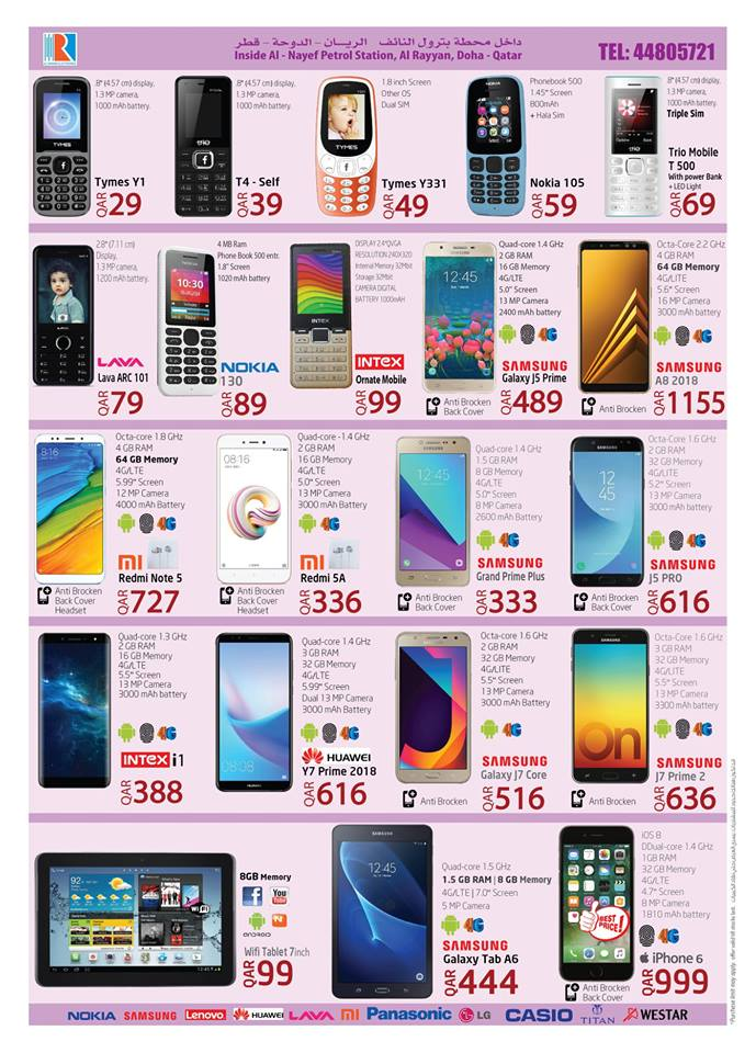 Al Rawabi Mobile Electronics Deal 17-07-2018