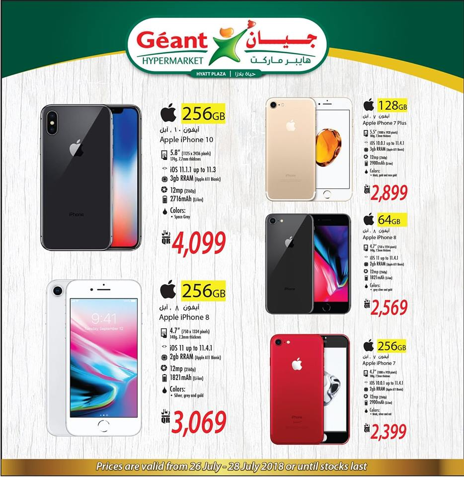 iphone x price geant hypermarket qatar