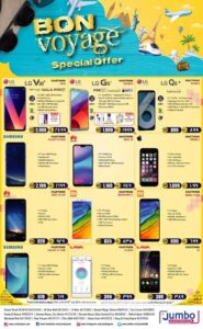 lg mobile phone offers in qatar