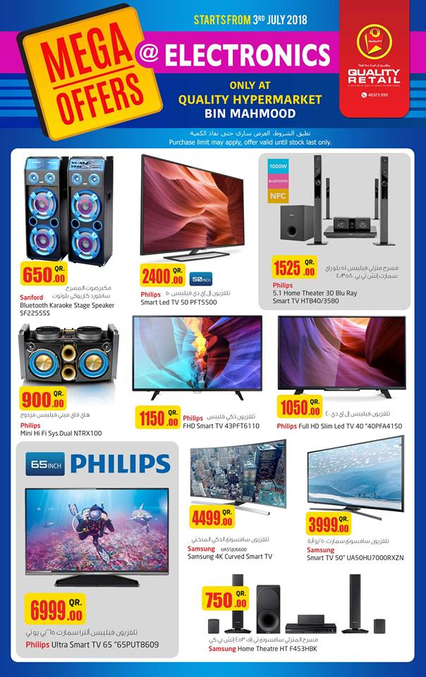 led tv and speakers in quality hypermarket qatar