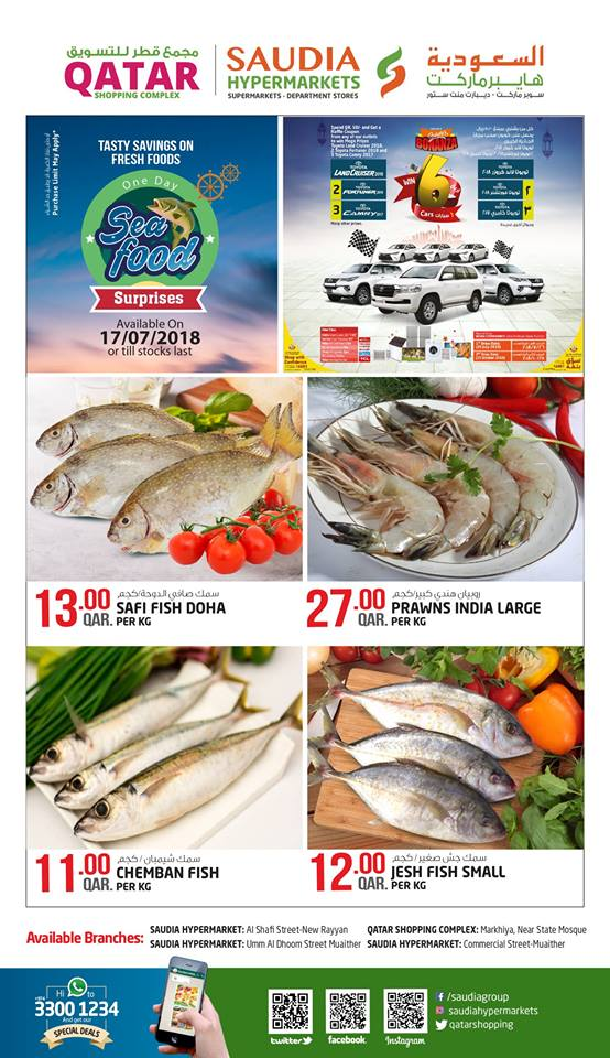 Saudia Deal of the Day 17-07-2028