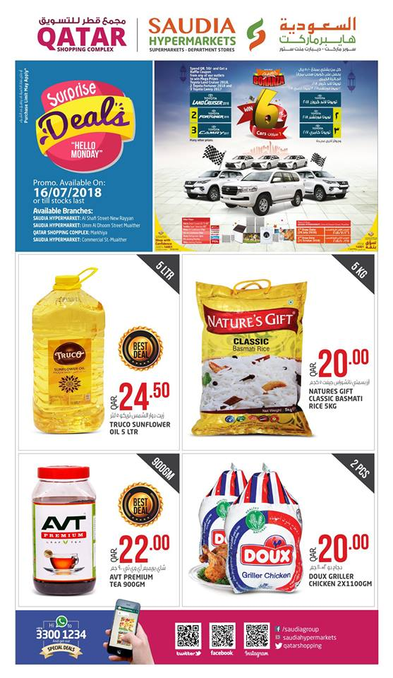 Saudia Hypermarket Deal of the Day 16-07-2018