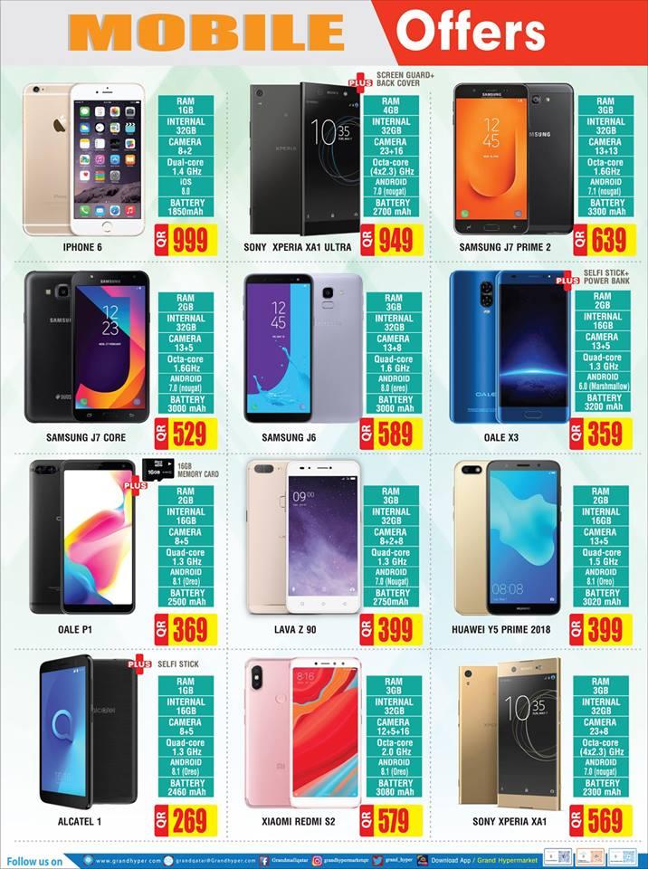 iphone 6s price in qatar