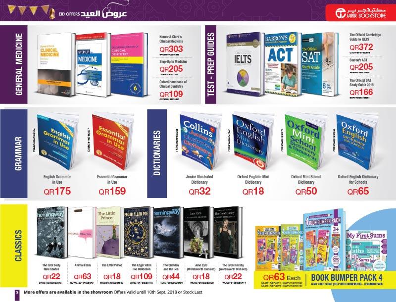 Jarir Bookstore Eid Offers Until 10 09 2018 Best Qatar Sale