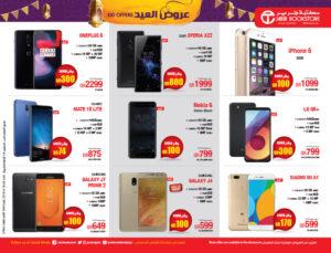 iphone 6 latest price, samsung j4