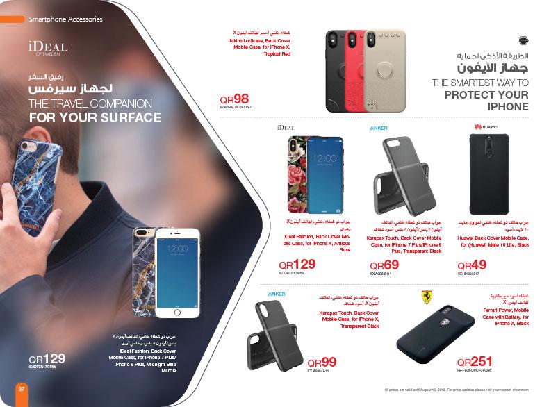 Jarir Bookstore Iphone 8 Plus Price In Ksa