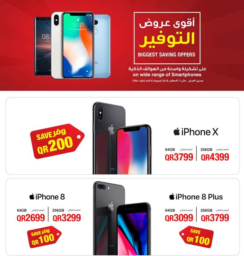 Iphone X Price In Qatar Lulu Hypermarket