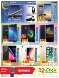 iphone 8 price qatar, samsung note 8, iphone 6s
