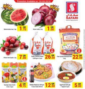 safari hypermarket deal of the day