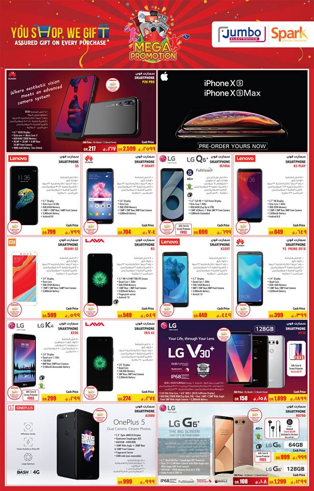 mobile phones, mobile phone sales,