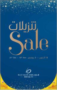 blue salon sale