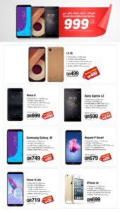 iPhone 5s, Samsung Galaxy J6, Nokia 6, LG, Sony Xperia L2