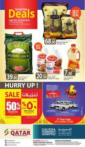 saudia deal of the day