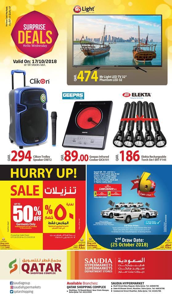 saudia hypermarket deals for today