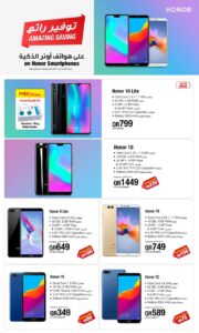 jarir bookstore honor phone sale