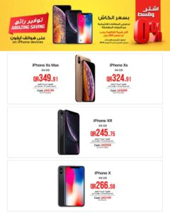 iphone monthly installment