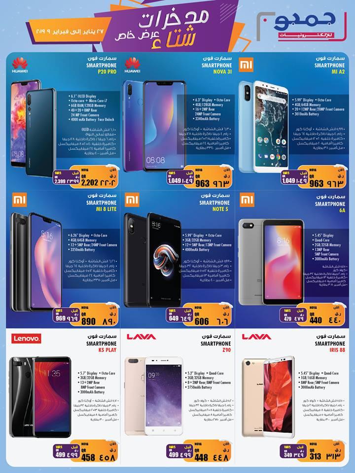 xiaomi phones, lava phones, huawei new phones