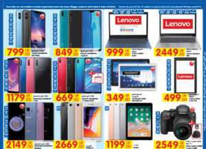 mobile gadgets, huawei, oppo, lenovo laptop, iphone