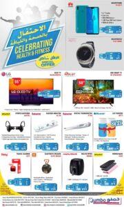 electronics, digital watch, lg tv