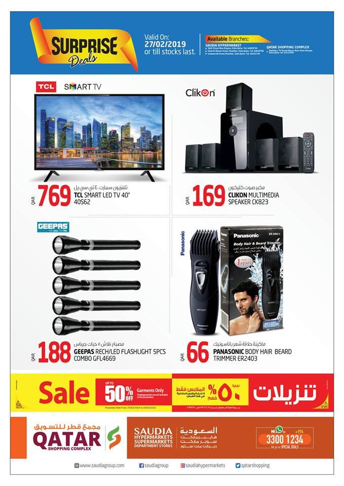 tcl tv, razor, geepas speakers