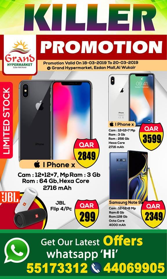 grandmall iphone 8, samsung s8