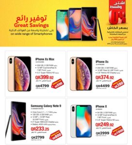 iphone x qatar, iphone xs max qatar, iphone x, iphone xs max price qatar