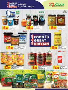 jams from uk, sandwich spread from UK, foods from great britain,