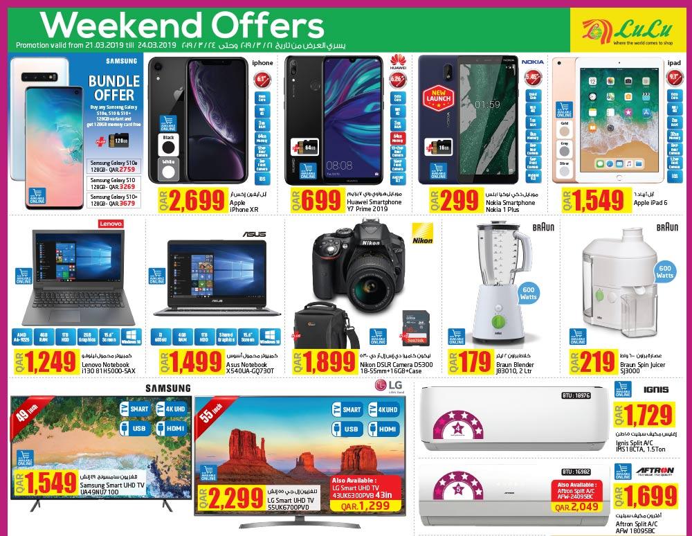 Lulu Hypermarket Weekend Offers Until 24-03-2019 | Best
