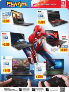 dell gaming laptop qatar, gaming laptop qatar, gaming laptop price qatar, gaming laptop qatar