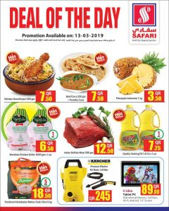 khabsa, majbosh, pineapple, fruits, frozen chicken, car wash machine, led tv, rice