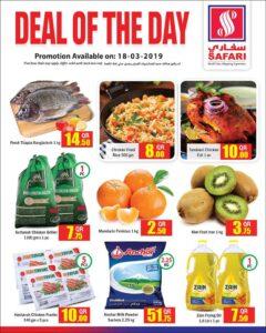 safari hypermarket deal of the day, tilapia, ready to eat foods, orange fruits, anchor milk,
