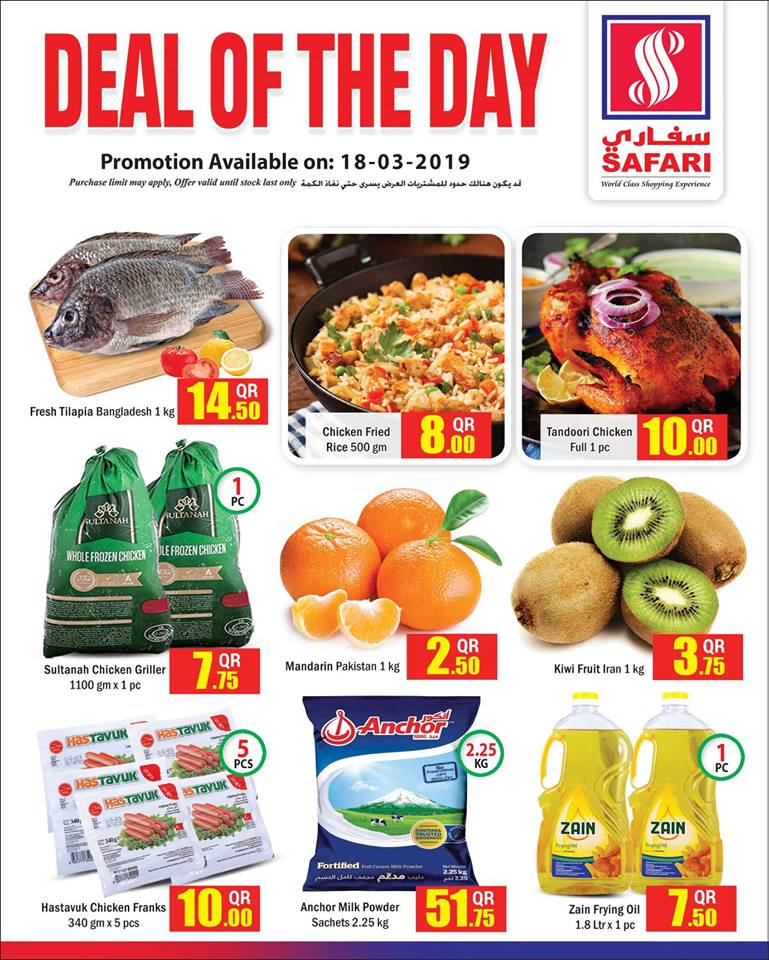 safari hypermarket deal of the day, tilapia, ready to eat foods, orange fruits, anchor milk,