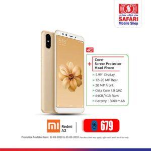mi phone price qatar,